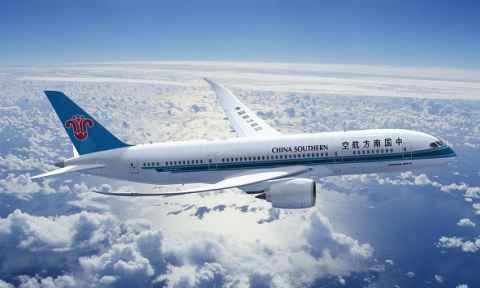 Vé Máy Bay China Southern Airlines Đi Trung Quốc Từ 49 USD