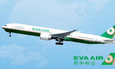 Vé Máy Bay Eva Air Đi Đài Loan Khuyến Mãi Cực Lớn