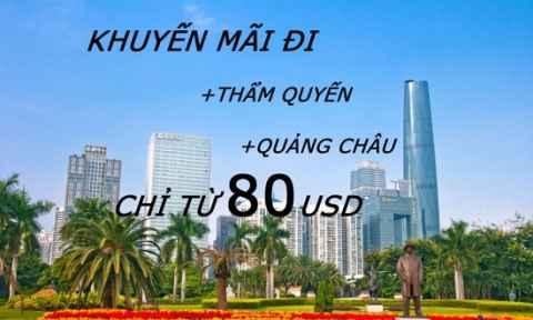 Du Lịch Thẩm Quyến - Quảng Châu Chỉ Từ 80 USD