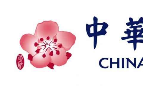 Vé máy bay China Airlines khuyến mãi