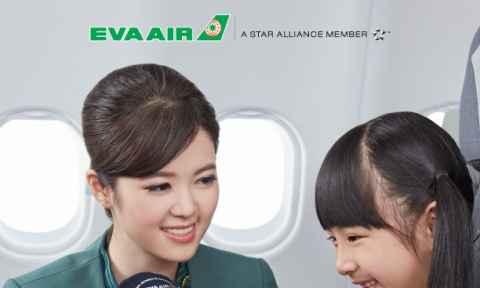 Văn phòng đại diện EVA Airline