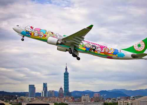Các hãng máy bay đi Đài Loan