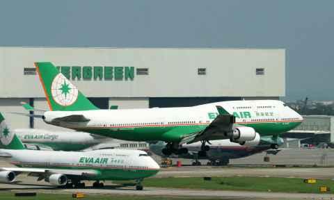 Hãng hàng không EVA Air của nước nào