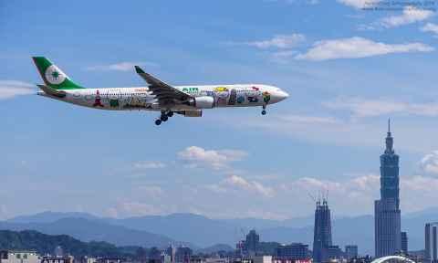 Hãng hàng không giá rẻ đi Đài Loan