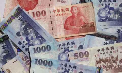 Đi Đài Loan dùng tiền gì