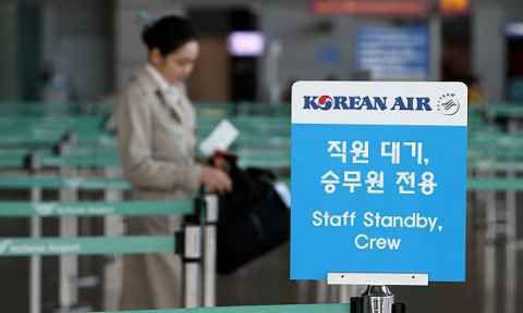 Đặt vé máy bay đi Vancouver hãng Korean Airlines