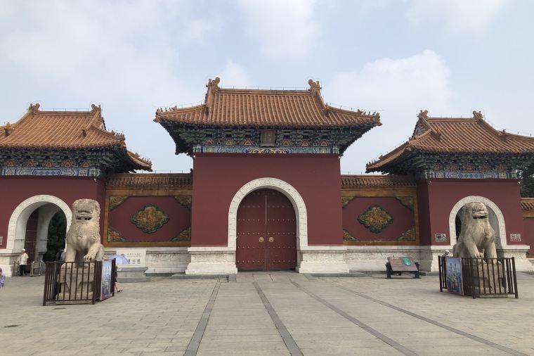 Thám hiểm Hàm Dương - thủ đô Kim tự tháp của Trung Quốc
