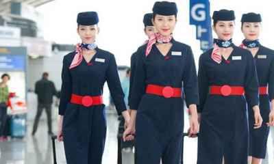 Hãng hàng không China Eastern Airlines