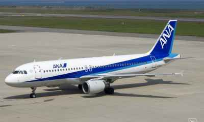 Vé máy bay All Nippon Airways