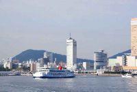 Vé máy bay đi Takamatsu - Nhật Bản giá rẻ