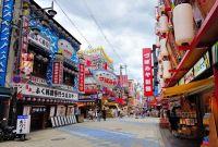 Vé Máy Bay Đi Osaka Giá Rẻ (Sân bay quốc tế Osaka-Itami)