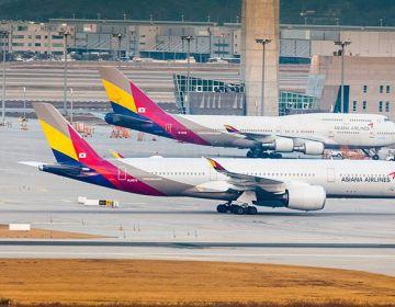 Hãng hàng không Asiana Airlines