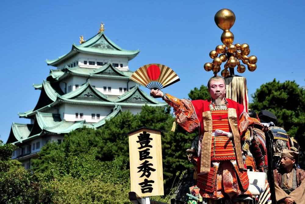 Lễ hội Nagoya