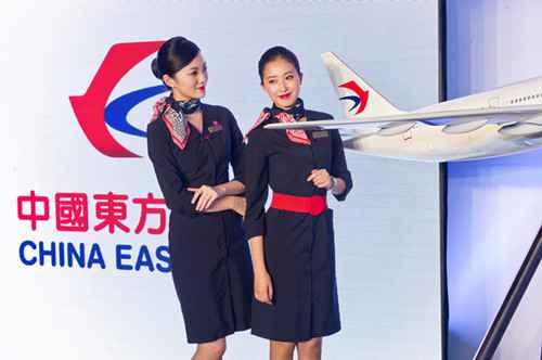 vé máy bay china eastern đi Mỹ và Canada