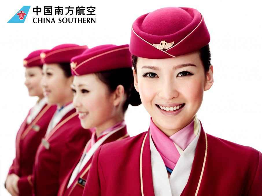 Vé máy bay đi Trung Quốc Giá Rẻ 2018