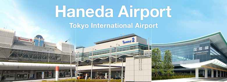 vé máy bay đi tokyo sân bay haneda