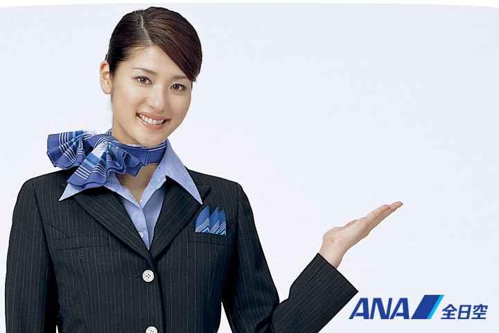 ANA Khuyến Mãi Siêu Hot Đi Nhật Khứ Hồi Chỉ 399 USD