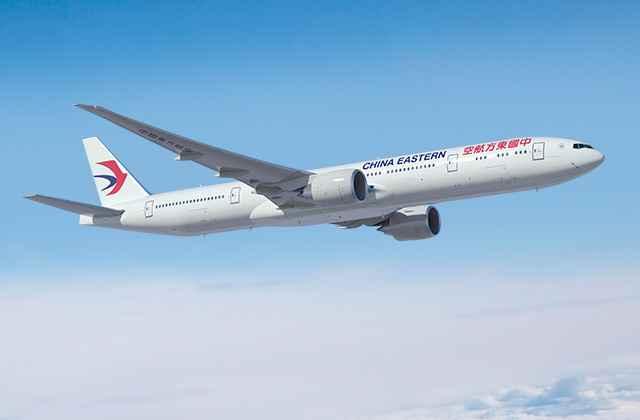 MU: Chương Trình Vé Máy Bay Đi Trung Quốc Kết Hợp Xe Buýt Và Tàu Hỏa